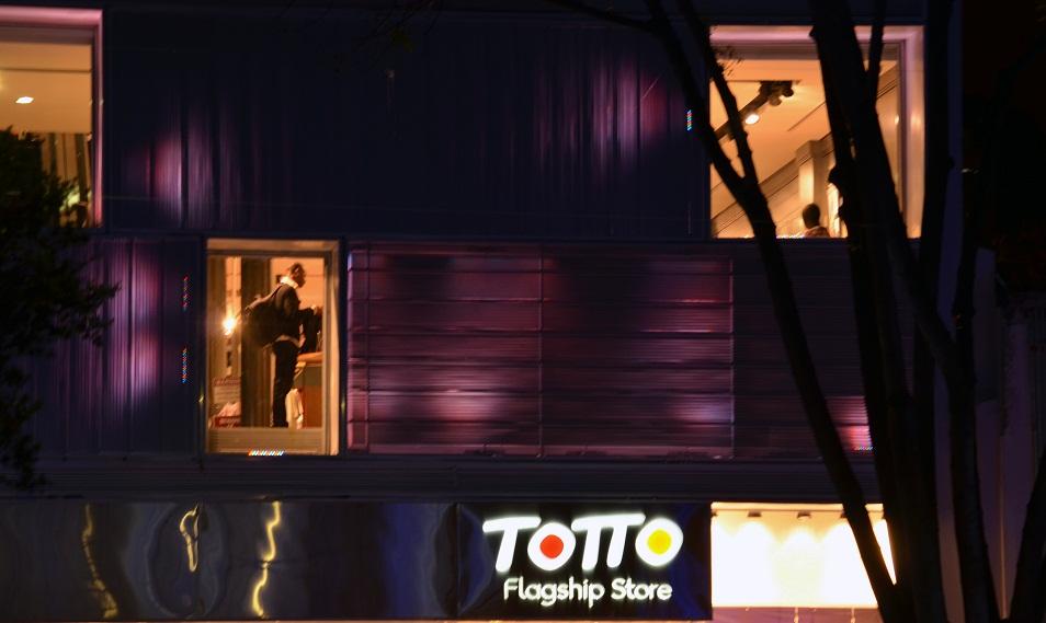 Fotos Totto Flagship Store Bogotá