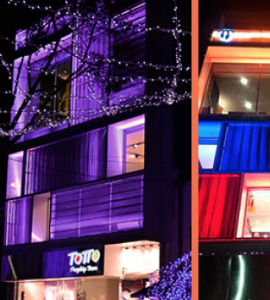 Totto Flagship Store, Zona T – Bogotá